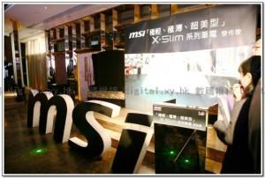 msi-x320-msi-x340-event-8