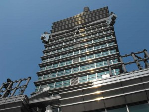 Last 10 Floors of Taipei 101