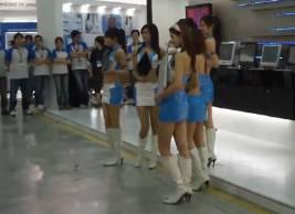 MSI Show