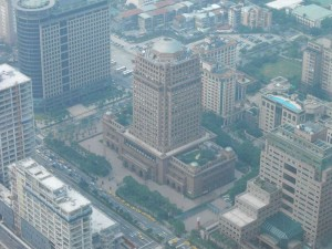Overview from the 89. Floor of Taipei 101 - 3