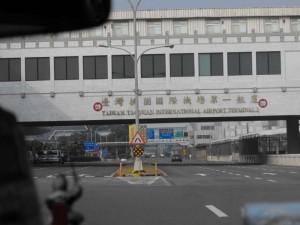 taiwanairport