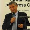 Taitra Press Conference IFA 2009 39