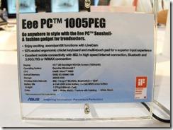 ASUS Eee PC 1005PEG - 1