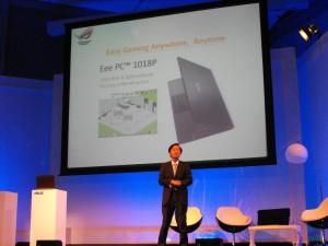 ASUS Press Conference Cebit 2010 - 10