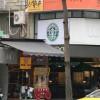 Taipei  - 04