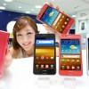 Samsung Galaxy S II pink 1