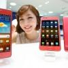 Samsung Galaxy S II pink 2