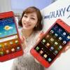 Samsung Galaxy S II pink 3