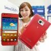 Samsung Galaxy S II pink 4