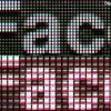 new-ipad-50x-gal-1331923830