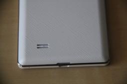 LG Optimus 4X HD - 08