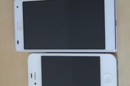 LG Optimus 4X HD - 09