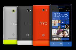 HTC-WP-8S-4B-multicolor