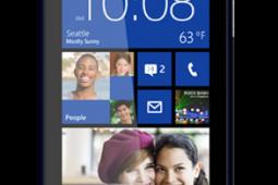 HTC-WP-8S-front-blue