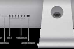 Apple iMac 2012 - 4