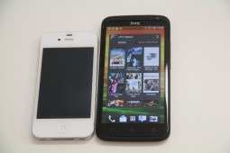 HTC One X Plus - 11