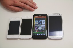 HTC One X Plus - 12