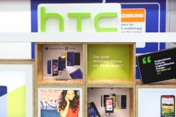 HTC Shop-in-Shop 4