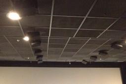 Dolby Atmos Deckenlautsprecher