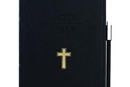 Ozaki Wisdom Bibel