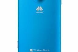 Huawei Ascend W1 - 3