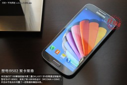 Samsung Galaxy S4 Leak - 5