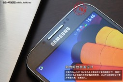 Samsung Galaxy S4 Leak - 6