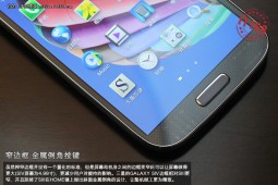 Samsung Galaxy S4 Leak - 7