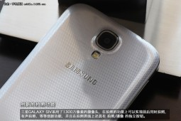 Samsung Galaxy S4 Leak - 8