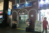 Seoul 41MP - 10