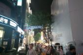 Seoul 41MP - 11