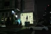 Seoul 41MP - 12