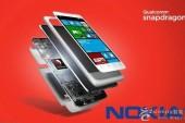 nokia-lumia-825-konnte-budget-phablet-mit-52-zoll-werden-1