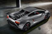 Lamborghini LP 570-4 SC - 2