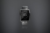 Pebble Steel - 5