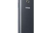 Samsung Galaxy S5 - 7