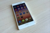Huawei Ascend P7 Hands On - 1