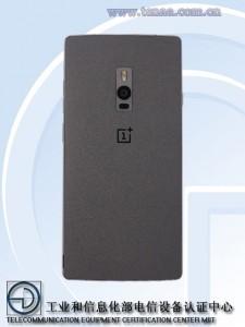 OnePlus 2 TENAA - 4