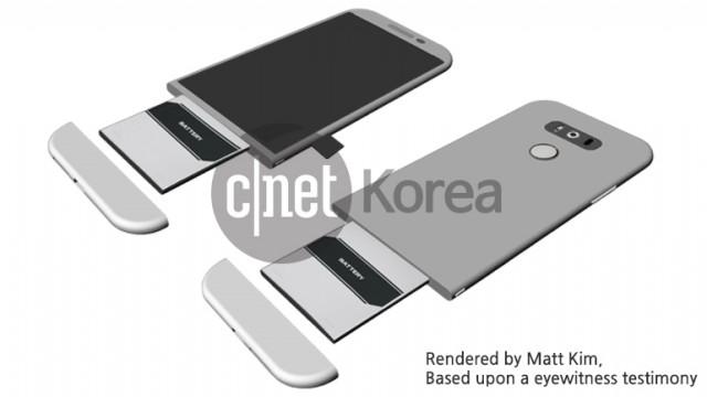 LG G5 cnet korea