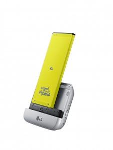 LG G5 Cam Plus Modul