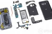 Samsung Galaxy S7 iFixit - 1