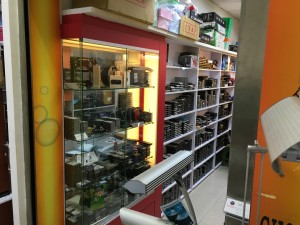Guang Hua Digital Plaza 16