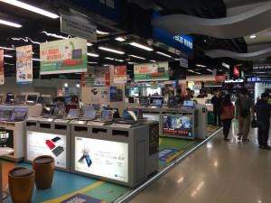 Guang Hua Digital Plaza 20