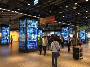 Guang Hua Digital Plaza 25