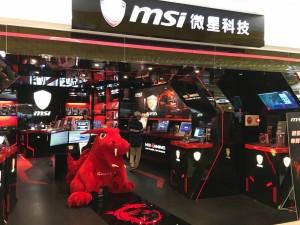 Guang Hua Digital Plaza 27