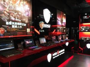 Guang Hua Digital Plaza 28