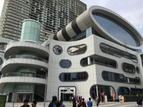 Guang Hua Digital Plaza 3