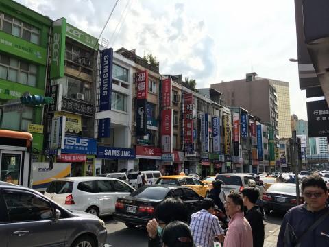 Guang Hua Digital Plaza 35