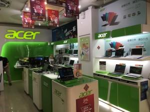 Guang Hua Digital Plaza 5