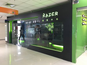 Guang Hua Digital Plaza 7